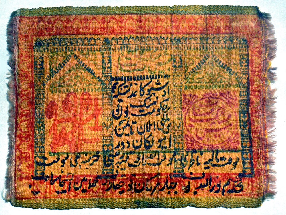 Silk Money, Khorezm, UZ